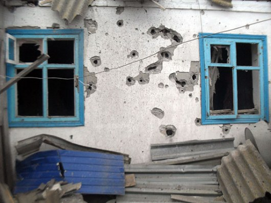 В итоге ночного обстрела боевиками Трудовского повреждены 22 дома